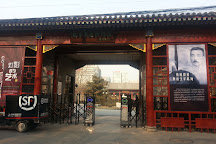 Lu Xun Museum, Beijing, China