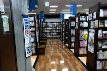 Maruzen & Junkudo Bookstore, Osaka, Japan
