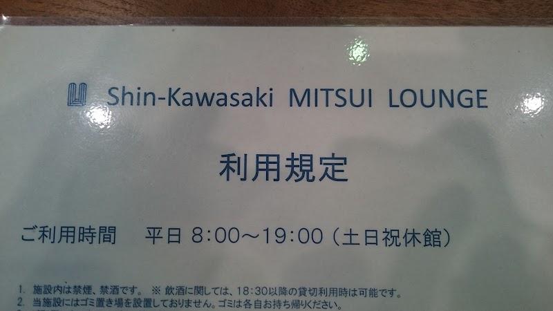 Shin-Kawasaki MITSUI LOUNGE