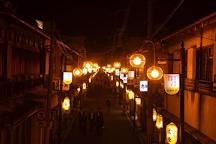 Backstreet Osaka Tours, Osaka, Japan