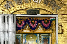 Khandoba Mandir, Shirdi, India