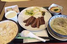 Lalaport Ebina, Ebina, Japan