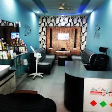 Town Beauty Salon