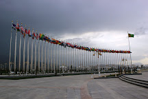 Monument Arch of Neutrality, Ashgabat, Turkmenistan