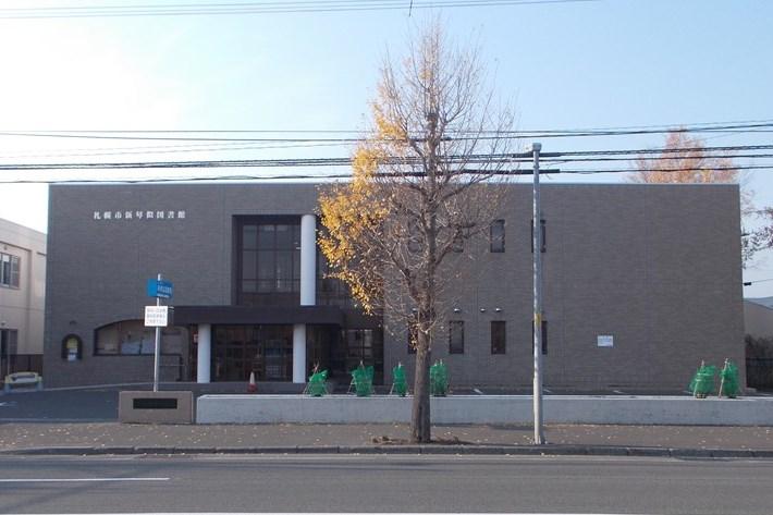 札幌市新琴似図書館 (北海道札幌...