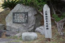 Koganezaki, Nishiizu-cho, Japan