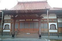 Gokurakuji Temple, Kurayoshi, Japan