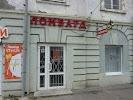 Ломбард, Гоголевский переулок на фото Таганрога