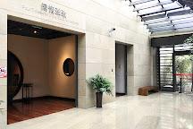 Hangzhou Museum, Hangzhou, China