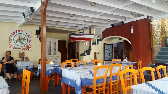 Taverna Katina