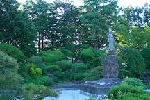 Seitai Hoshikai, Akita, Japan