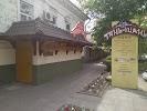 Тянь Шань, улица Розы Люксембург, дом 24 на фото Таганрога