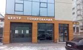 ул. Лермонтова, улица Лермонтова на фото Ставрополя