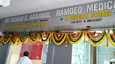 Ramdeo Skin And Laser Clinic. malegaon
