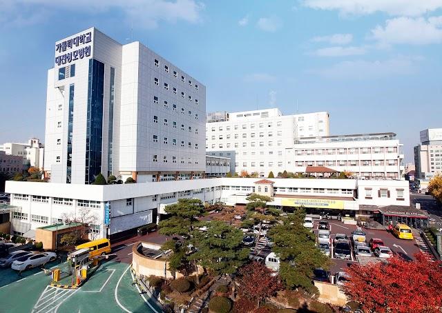 Catholic University, Daejeon St. Mary's Hospital