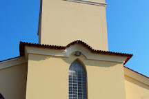 Igreja Nossa Senhora da Piedade, Brumadinho, Brazil