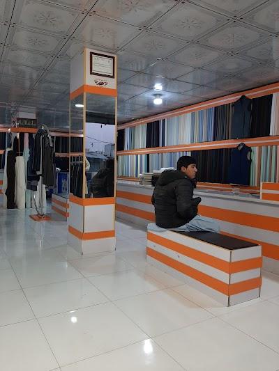 Shahin Centre