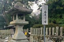 Wakasahime Shrine, Obama, Japan