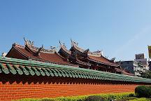 Hsing Tian Kong, Taipei, Taiwan