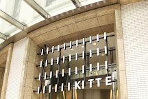 KITTE, Chiyoda, Japan