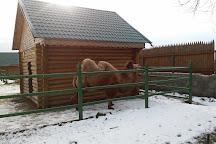 Ryazhsk Zoo, Ryazhsk, Russia