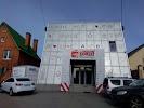 London Express лингвистическая школа, Широкая улица, дом 113 на фото Пятигорска
