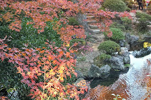 Momijidani Garden, Wakayama, Japan