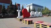 """Арт-объект """"Я люблю Уфу"""", улица Достоевского на фото Уфы"""