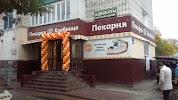 Пекарня Хлебница, проспект Гая на фото Ульяновска