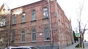 ArttradeCompany, улица Мира, дом 23 на фото Краснодара