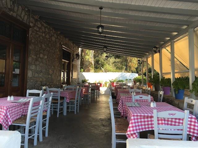 Taverna Christina