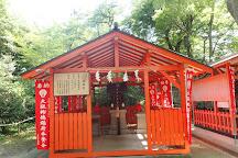 Wakamiya Shoko Inari Shrine, Chuo, Japan