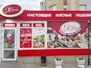 Жупиков, улица Чичерина на фото Тамбова