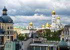 Главное Управление Банка России по Центральному федеральному округу, Софийская набережная, дом 34, строение 4 на фото Москвы