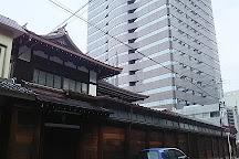 Konko Church of Tamamizu, Osaka, Japan