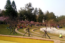 Hsinchu Central Park, North District, Taiwan