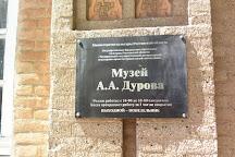 Anatoly Durov Museum, Taganrog, Russia