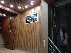 Broadway Restaurant rawalpindi