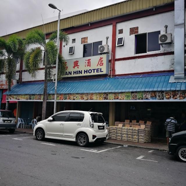 Ban Hin Hotel