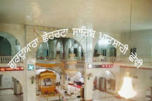 Gurudwara Chheharta Sahib, Amritsar, India