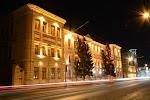 Центральный Банк Рф, Главное Управление По Самарской Области, улица Льва Толстого, дом 17 на фото Самары
