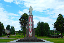 Monument for Vytautas the Great, Perloja, Lithuania