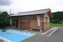 Niutsuhime Shrine, Katsuragi-cho, Japan