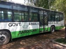 Ambala Muslim College sargodha