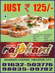 Rajdhani Restaurant & Caterers Kasur
