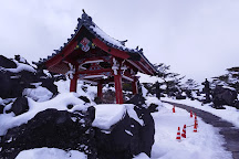 Onioshidashi Volcanic Park, Tsumagoi-mura, Japan