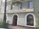 Дальневосточный банк, филиал в Иркутской области на фото Ангарска