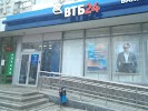 ВТБ, Туркменская улица, дом 12 на фото Волгограда