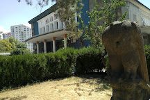 Archaeological Museum, Kayseri, Turkey