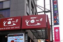 Chili Hunter -Wenchuang Shop, Yilan, Taiwan